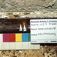 Stube 1.2.3, braune Erstfassung ist aus dem 19.Jahrh., Dielung vermutlich noch bauzeitlich