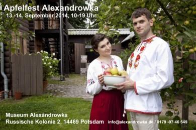 Apfelfest-Alexandrowka-2-640