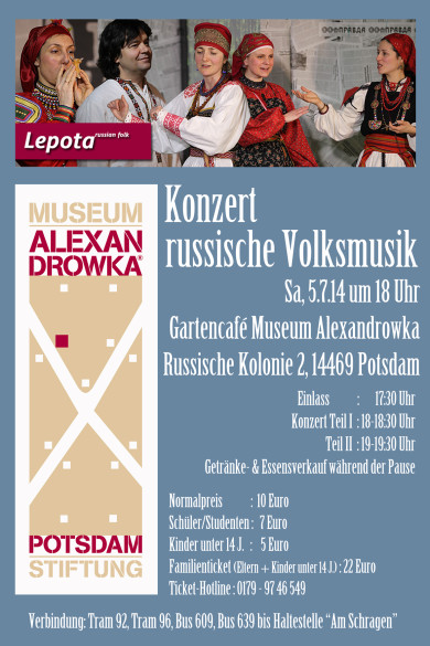 Konzert-Alexandrowka