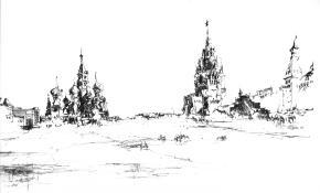 "Moskau, ""Roter Platz"", 1980"